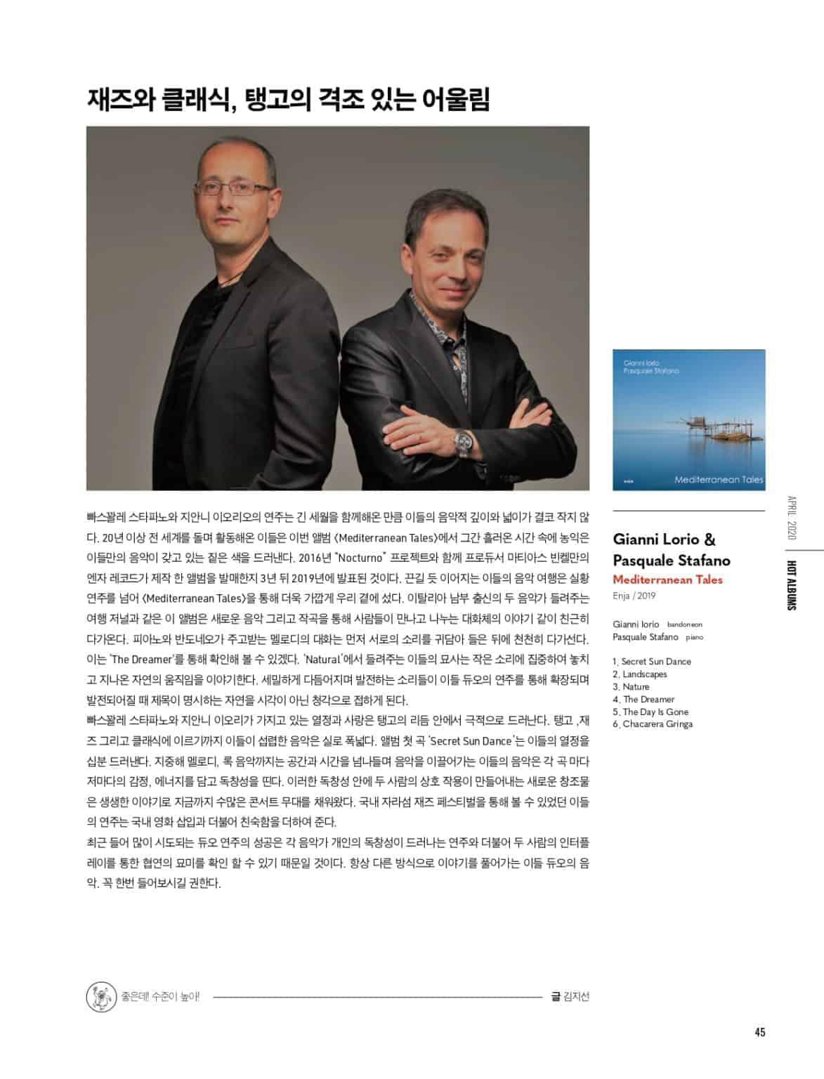 MM Jazz Magazine - Pasquale Stafano & Gianni Iorio